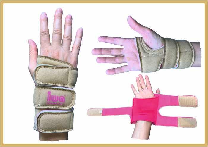 Handgelenkstütze Damen Art 420